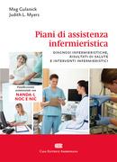 Piani di assistenza infermieristica