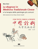 Diagnosi in Medicina Tradizionale Cinese