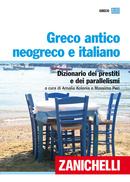 Greco antico neogreco e italiano