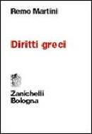 Diritti greci