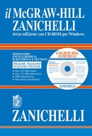 il McGraw-Hill Zanichelli