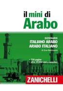 il Mini di Arabo